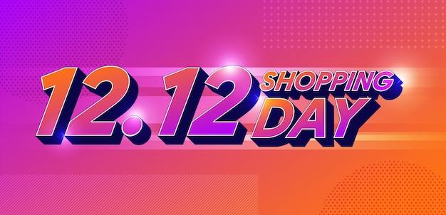 11.11 projekt transparentu sprzedaży dnia zakupów