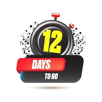 12 dni, aby przejść szablon projektu banera