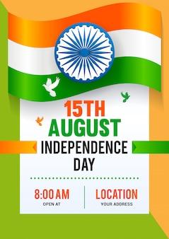 15 sierpnia, indyjski dzień niepodległości plakat szablon projektu.