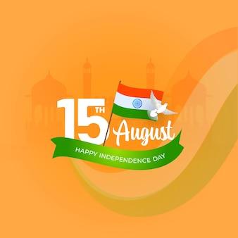 15 sierpnia, szczęśliwy dzień niepodległości koncepcja z flagą indii, gołąbek latający na tle czerwonego fortu szafran sylwetka.