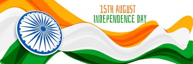 15 sierpnia w dzień niepodległości indii