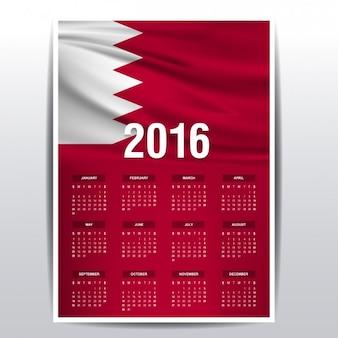 2016 kalendarz bahrajnie