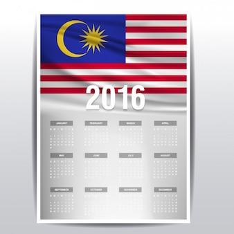 2016 kalendarz z malezji