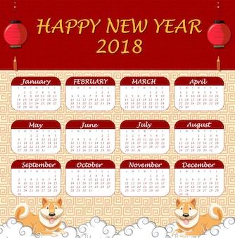 2018 szablon kalendarza z chińskim motywem