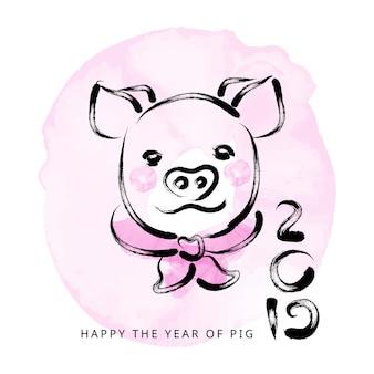 2019 chiński nowy rok ze świni