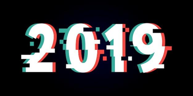 2019 glitch wektorowego nowego roku abstrakcjonistyczny wakacyjny kolorowy projekt