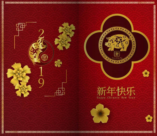 2019 happy chinese new year of the pig postacie