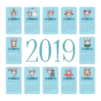 2019 kalendarz z uroczymi momentami szarego kota