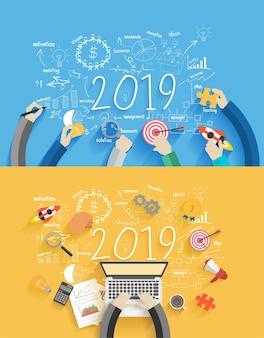 2019 nowy rok sukcesu biznesowego kreatywnie rysunkowe mapy