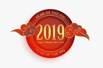 2019 szczęśliwy chiński nowy rok tła projekt