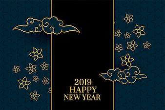 2019 szczęśliwy chiński nowy rok tło