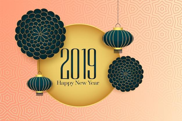 2019 szczęśliwego chińskiego nowego roku eleganckiego tła