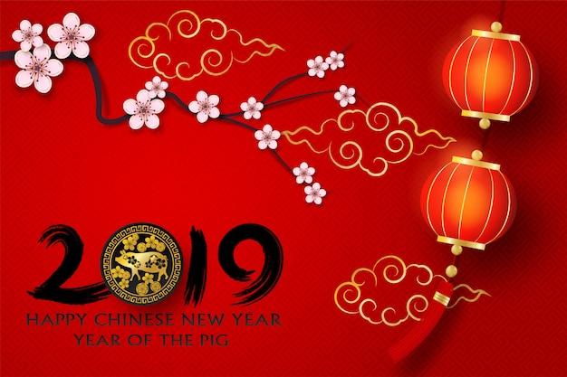2019 szczęśliwego chińskiego nowego roku.