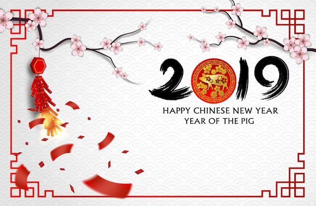 2019 szczęśliwego chińskiego nowego roku