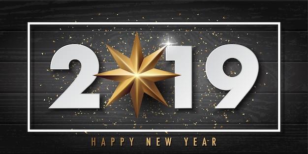 2019 szczęśliwego nowego roku wektor kartkę z życzeniami i projekt plakatu ze złotą wstążką i gwiazdą.