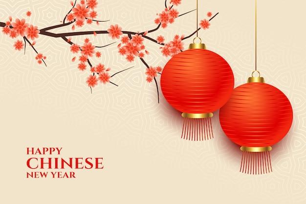 2020 chiński nowy rok kartkę z życzeniami