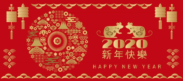 2020 chiński nowy rok złoty sztandar
