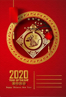 2020 happy chinese new year translation of the rat