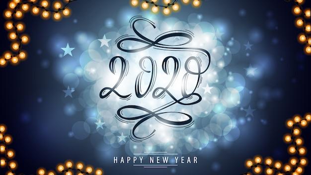 2020, kartkę z życzeniami szczęśliwego nowego roku