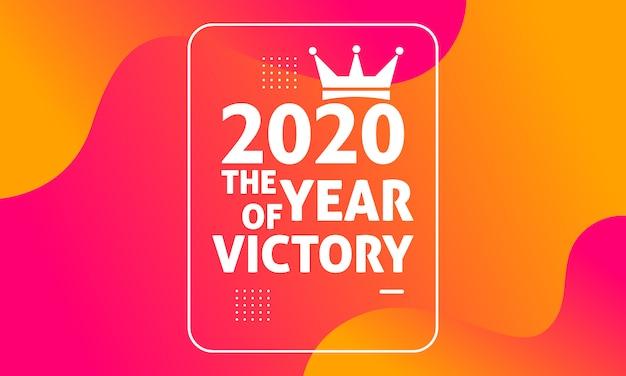 2020 rok zwycięstwa w tle