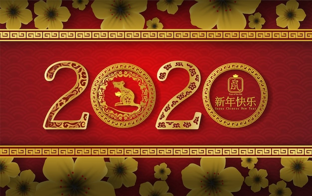 2020 szczęśliwego chińskiego nowego roku tłumaczenie szczura