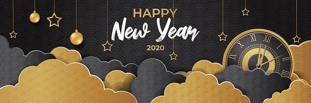 2020 szczęśliwego nowego roku banner