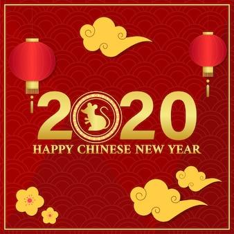 2020 tekst ze znakiem zodiaku szczura i wiszące lampiony na czerwonym chińskim wzorze na obchody happy chinese new year.