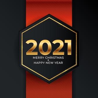 2021 nowy rok i wesołych świąt bożego narodzenia tło.