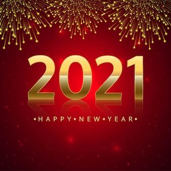 2021 obchody święta piękne tło
