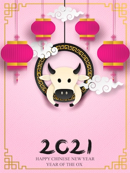 2021 szczęśliwego chińskiego nowego roku. projekt z wołu i latarnią