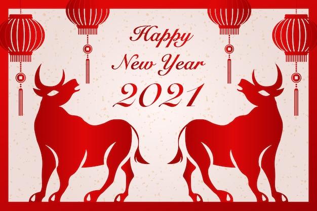 2021 szczęśliwego chińskiego nowego roku wołu, czerwonej papierowej latarni i wołu