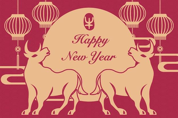 2021 szczęśliwego chińskiego nowego roku wołu retro