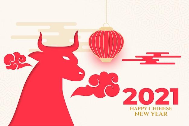 2021 szczęśliwego chińskiego nowego roku wołu