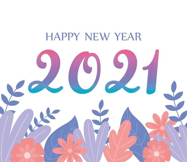 2021 szczęśliwego nowego roku, kwiatowy numer karty z pozdrowieniami i ilustracja dekoracji kwiatów