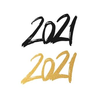 2021 szczęśliwego nowego roku pędzla kaligrafia numer na białym tle