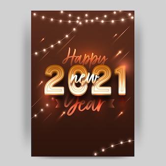 2021 szczęśliwego nowego roku tekst na brązowym tle urządzone