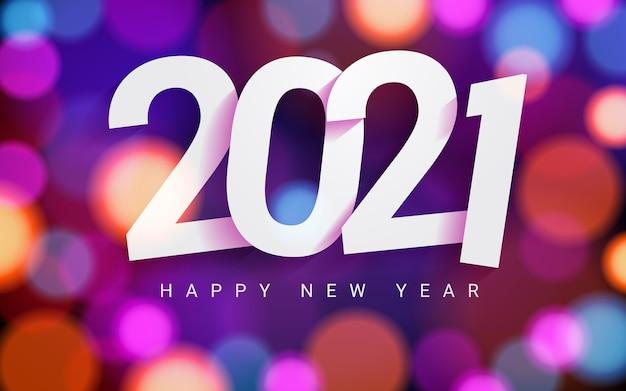 2021 szczęśliwego nowego roku tło z bokeh świateł