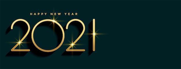 2021 złoty szczęśliwego nowego roku banner z miejscem na tekst