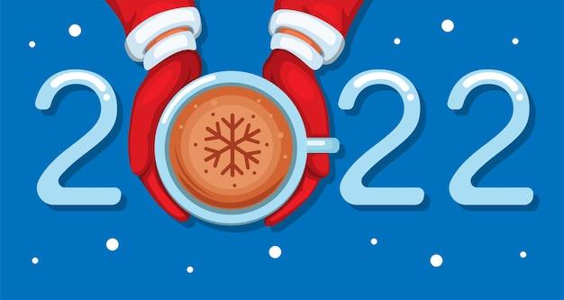 2022 kawa późno sztuka boże narodzenie i nowy rok powitanie z płatkami śniegu symbol kreskówki wektor