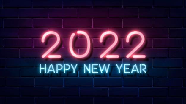 2022 neonowa tapeta hd, wysokiej rozdzielczości wektor tła pulpitu w wysokiej rozdzielczości