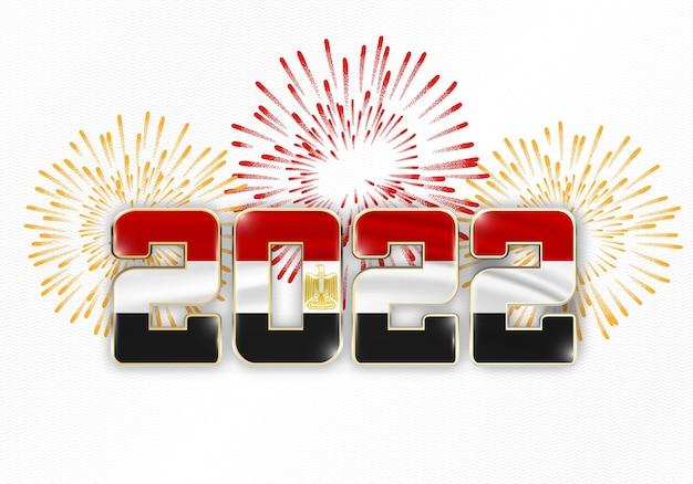 2022 nowy rok tło z flagą narodową egiptu i fajerwerkami