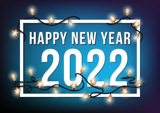 2022 szczęśliwego nowego roku ilustracja z bożonarodzeniową i świetlną girlandą na niebieskim tle