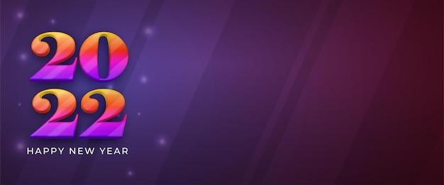 2022 szczęśliwego nowego roku kolorowy baner z miejscem na tekst
