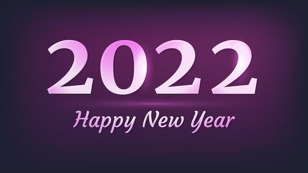 2022 szczęśliwego nowego roku neonowe tło. streszczenie tło neon ze światłami dla karty z pozdrowieniami świątecznymi, ulotki lub plakaty. ilustracja wektorowa