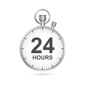 24-godzinny zegar, obsługa klienta.