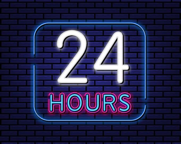 24 godziny znak w stylu neonowym