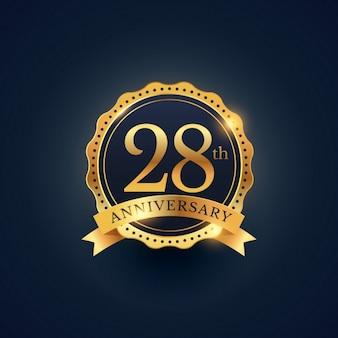 28-te rocznica obchody etykieta odznaka w złotym kolorze