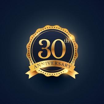30. rocznica obchody etykieta odznaka w złotym kolorze