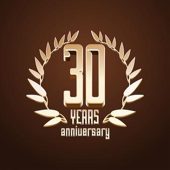 30 rocznica