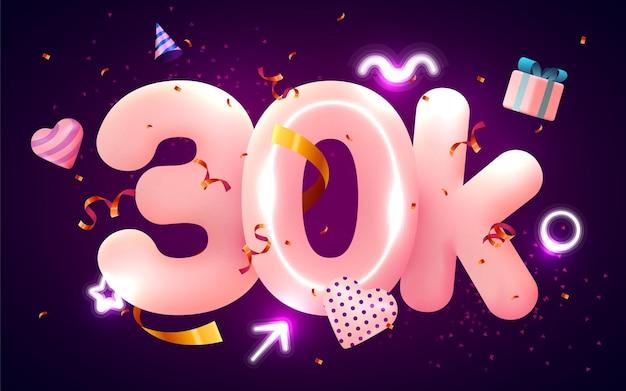 30k lub 30000 obserwujących dziękuje różowe serce, złote konfetti i neony.